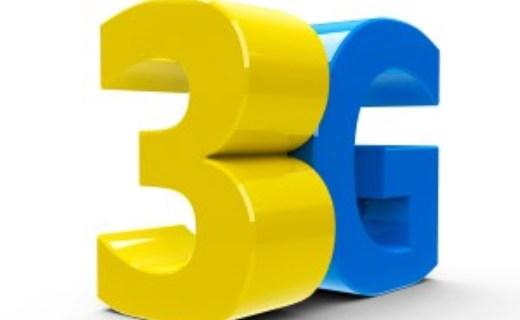 3G.techshohor