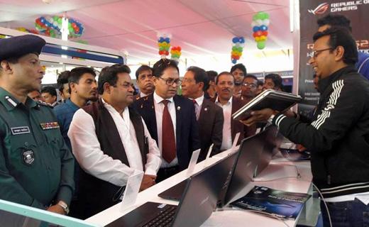 Barishal expo -Techshohor