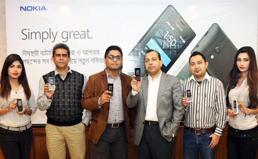 Nokia 150-hmd-Techshohor