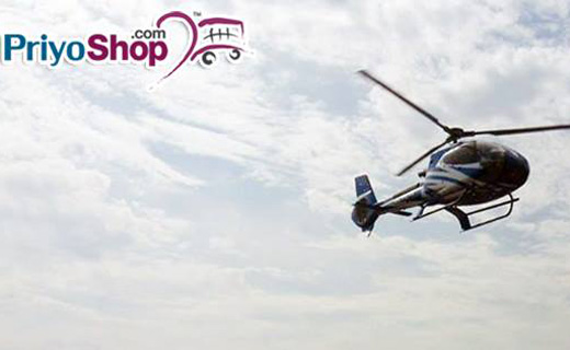 priyoshop-helecopter-Techshohor