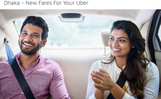 uber.techshohor
