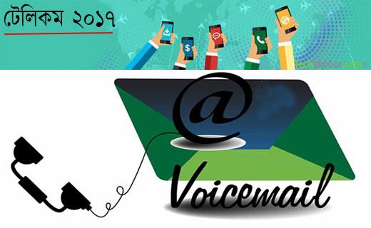 voicemail-techshohor