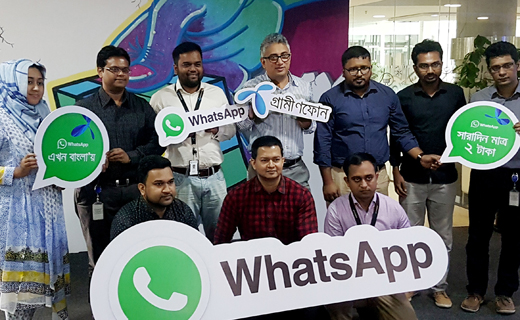 Bangla_whatsapp-GP-Techshohor