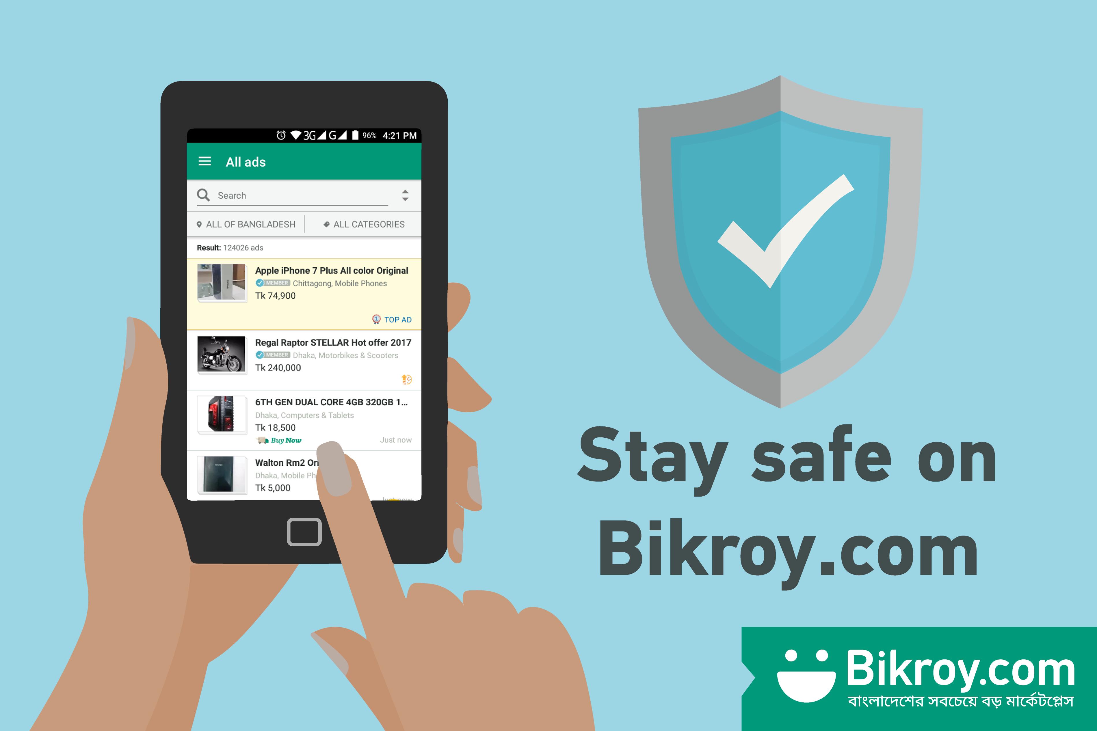 Bikroy Fraud Prevention PR-Image-3