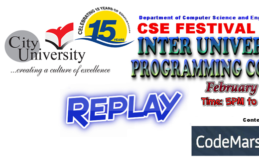 (Replay) Inter University Programming Contest 2017 posterr