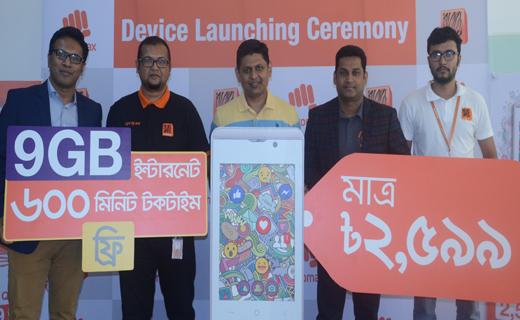 banglalink-micromax-Techshohor
