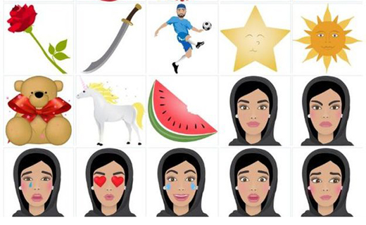 Arab emojis-TechShohor