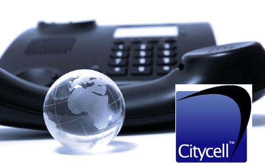 Citycell_Logo_techshohor
