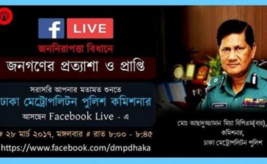 DMP live