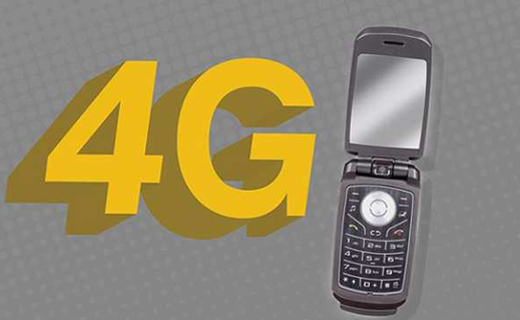 Featurephone-lte4g-Techshohor
