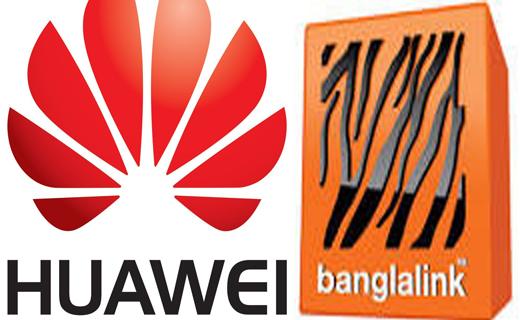 Huawei-Banglalink-Bandel-Techshohor