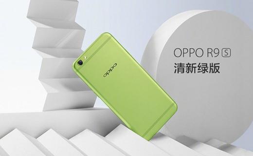 Oppo R9s-TechShohor