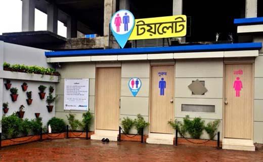 Public toilet-WSA-Techshohor
