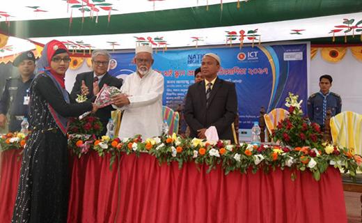 Rangpur-NHPC-Techshohor