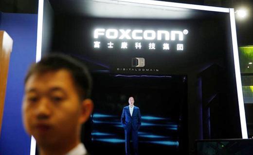 Taiwan's-Foxconn-'definitel-Toshoba-Techshohor