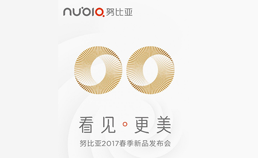 ZTE Nubia dual camera phone-TechShohor