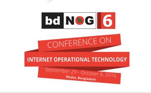 Bdnog-6-bogra-techshohor
