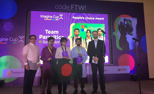 Microsoft-Imagine-Cup-2017-people-choice-techshohor