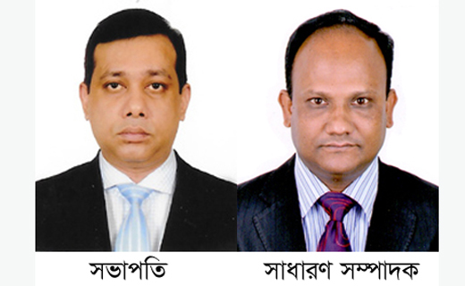 President & General Secretary