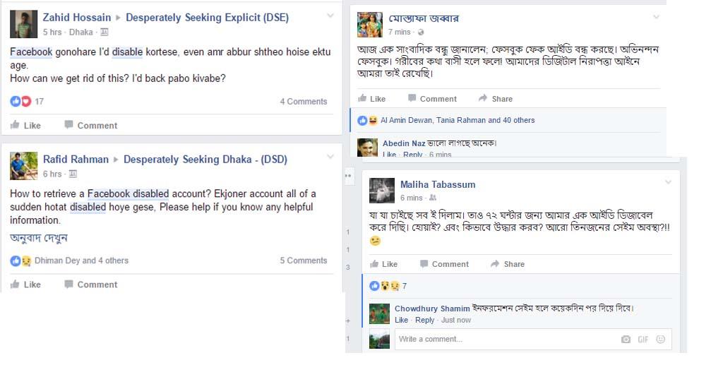 facebook-ban-techshohor