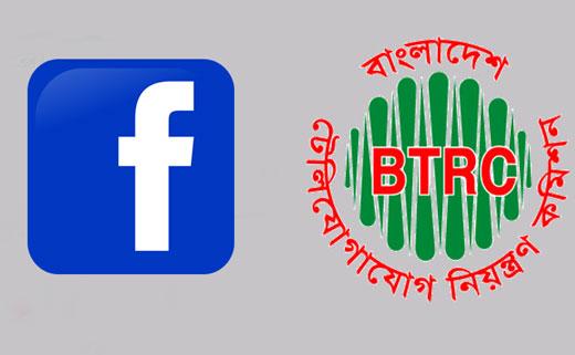 facebook-btrc-techshohor
