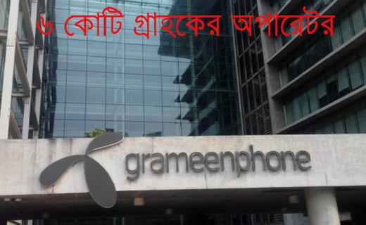 gp-techshohor