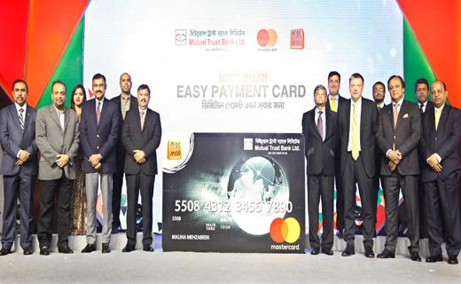 Easy Payment card- banglalink-Techshohor