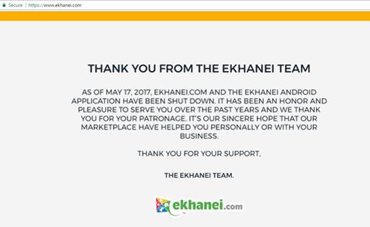 Ekhanei.com-closed-Techshohor