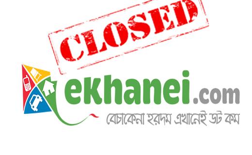 Ekhenai-Closed-Techshohor