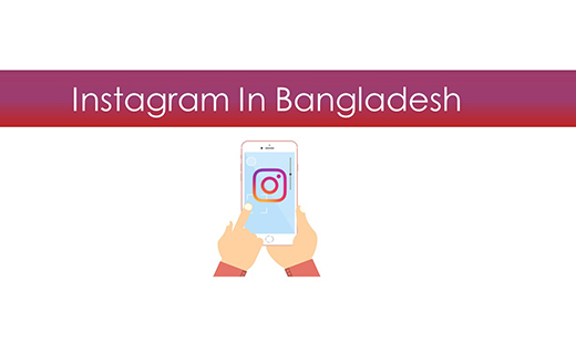 Instagram-In-Bangladesh-Infographics-TechShohor