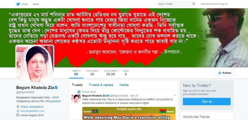 Khaleda zia-Twitter-verified-Techshohor