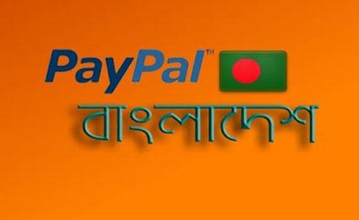 Paypal-bangladesh-techshohor