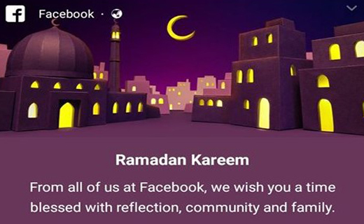 Ramadan-Facebook-Techshohor-1