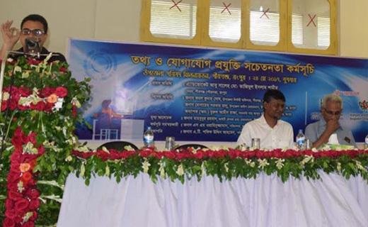 Rangpur Awarness Program-Techshohor