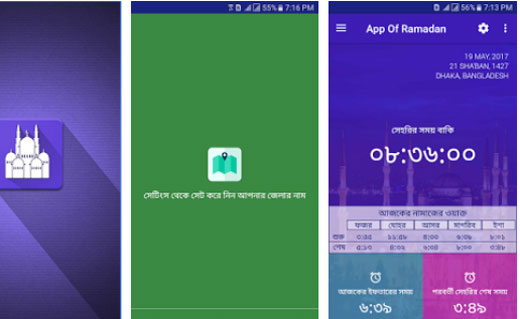 apps-techshohor