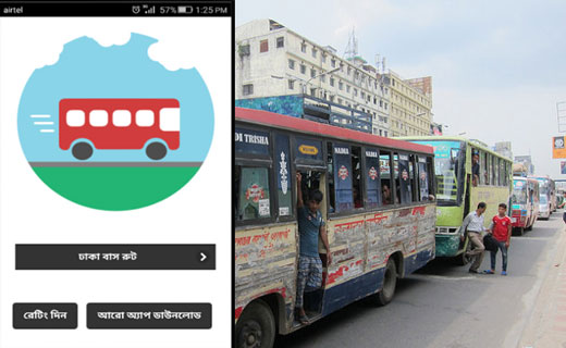 dhaka-bus-techshohor-apps