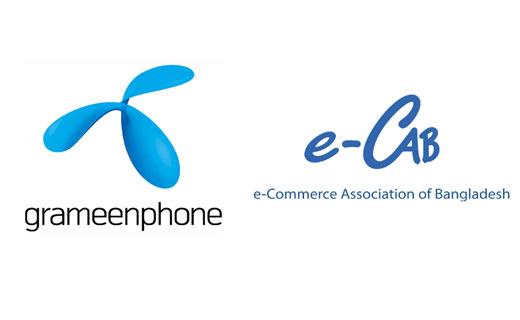 e-CAB---gp-techshohor