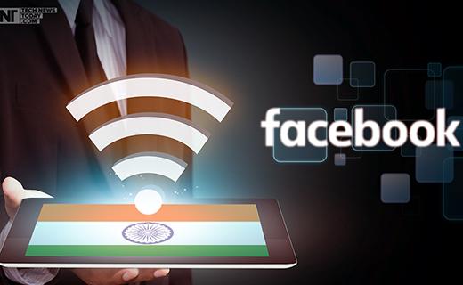facebook-india-express-wifi-TechShohor