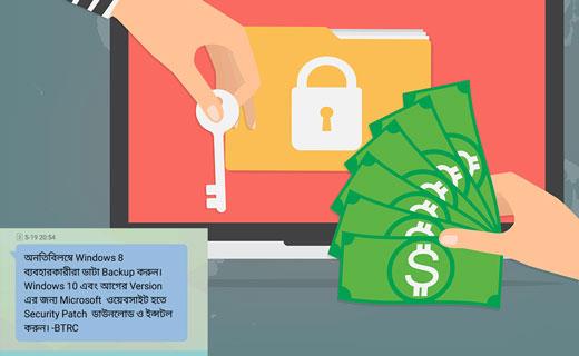 ransomware-expert-tips-featured-techshohor