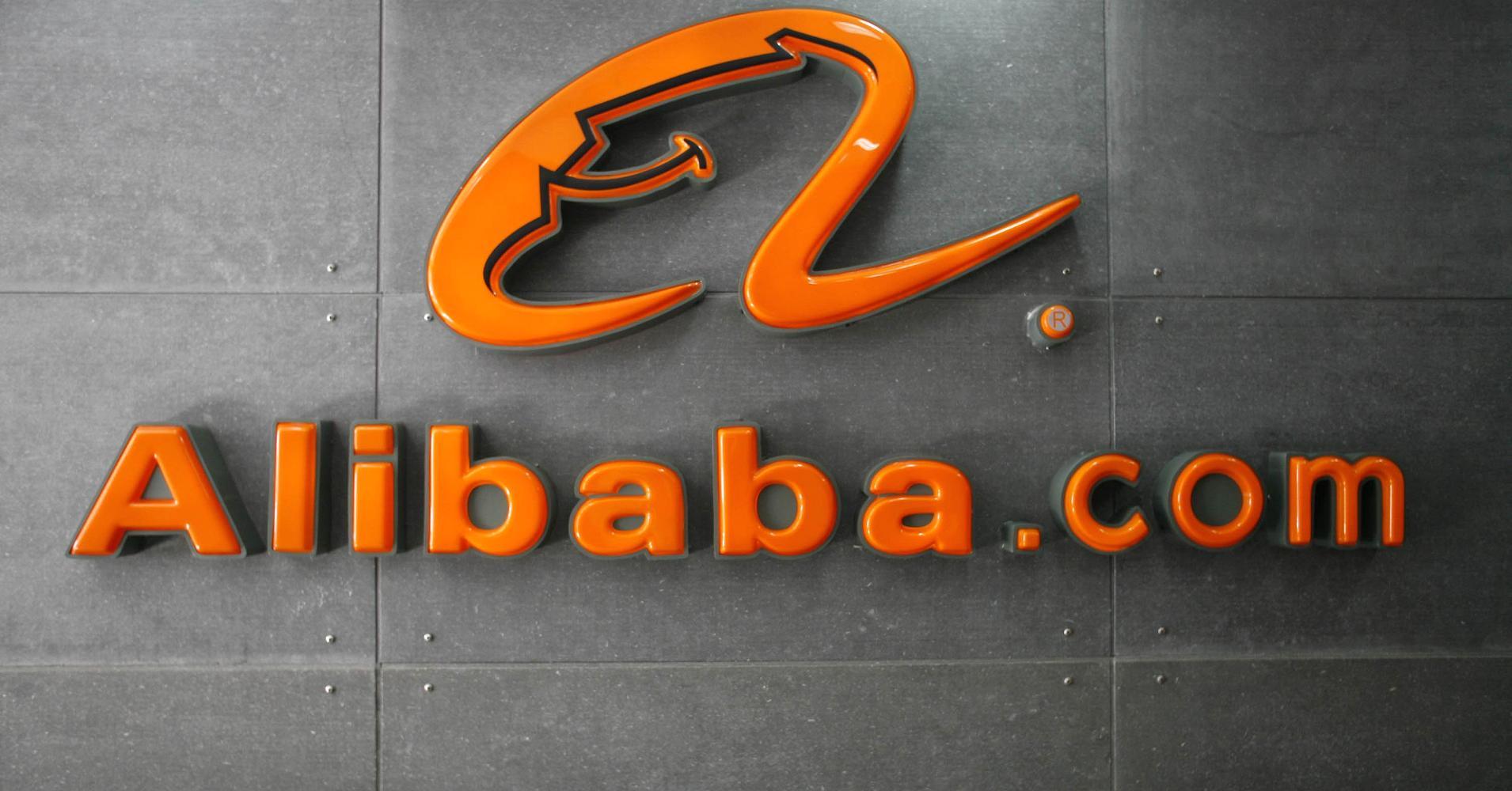 Alibaba-business-techshohor