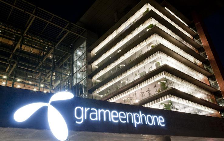 grameen-phone-startup-techshohor