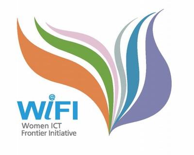 wifi-Programm-BIWT-ICT-Techshohor