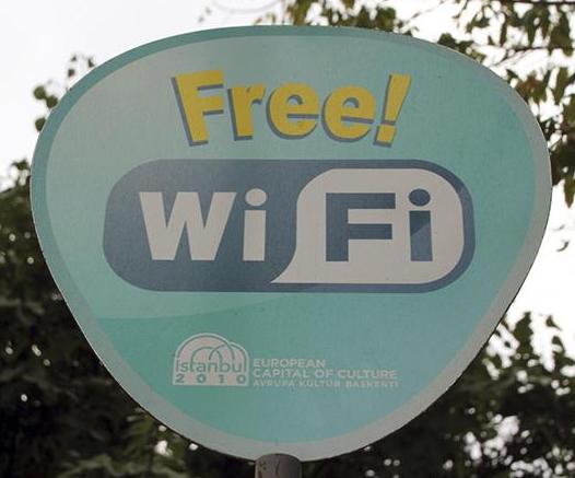 wifi-public-techshohor