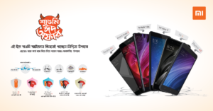 Eid-Offer-Xiaomi-techshohor