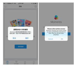 photo-sharing-app-techshohor