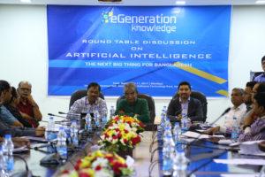 AI-discussion-e-generation-techshohor