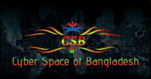 CSB-techshohor
