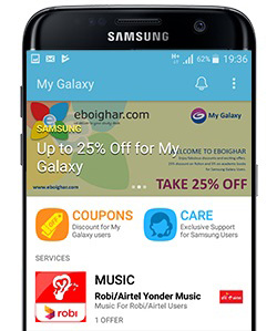 galaxy-app-techshohor