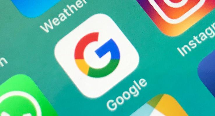 google-search-app-techshohor