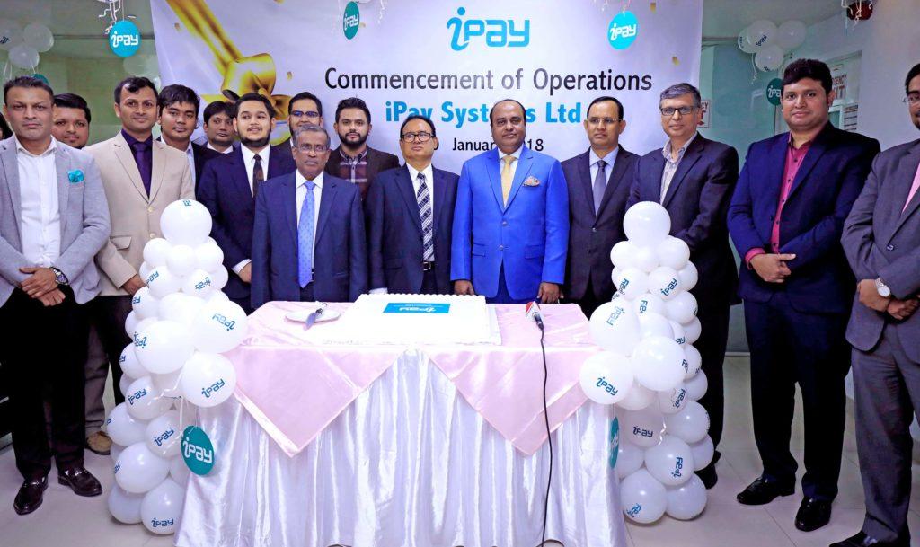 iPay-techshohor